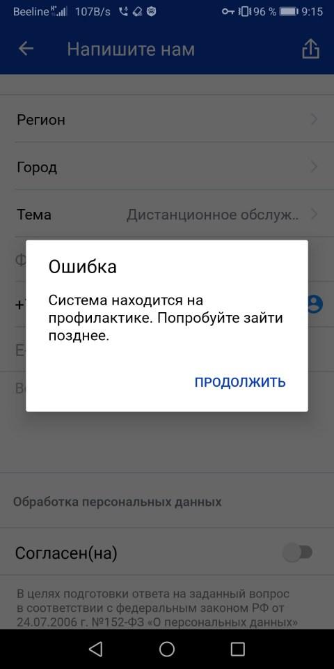 Screenshot_20190714_091547