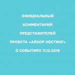2019-12-18_7-31-42
