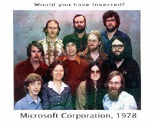 Сама корпорация мелкого софта