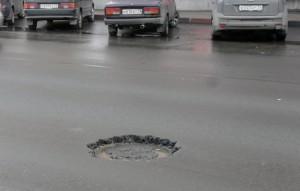 О новой дороге на Карла Маркса в Ульяновске